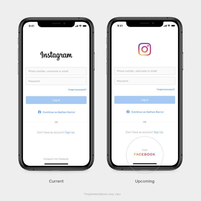 noul logo facebook2